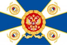 Двухстороннее знамя ФСО фото