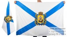 Двухсторонний флаг Архангельской области фото
