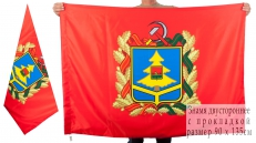 Двухсторонний флаг Брянской области фото
