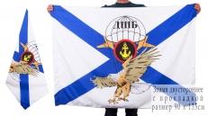 Двухсторонний флаг ДШБ Морской пехоты фото