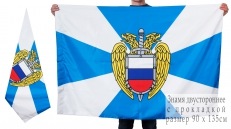 Двухсторонний флаг Федеральной службы охраны России фото