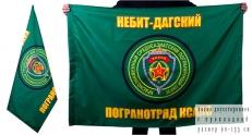 Двухсторонний флаг «Небит-Дагский пограничный отряд» фото