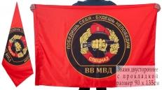 Двухсторонний флаг с девизом Спецназа ВВ фото
