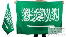 Двухсторонний флаг Саудовской Аравии фото
