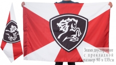 Двухсторонний флаг СКРК ВВ фото