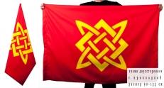 Двухсторонний флаг «Славянское солнце» фото