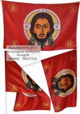 Двухсторонний флаг «Русская Хоругвь» фото