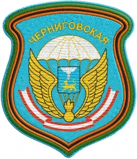 Эмблема-нашивка «76 Черниговская дивизия ВДВ» фото