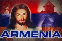 Флаг Армения(сувенирный)