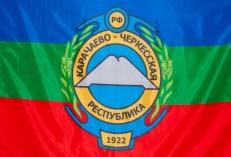Флаг Карачаево-Черкесская республика фото