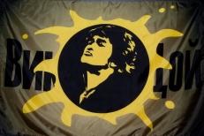"""Флаг """"Виктор Цой""""  фото"""