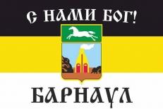 """Имперский флаг г.Барнаул """"С нами БОГ! фото"""