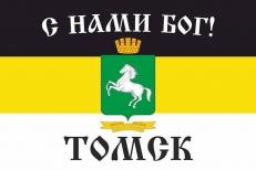 "Имперский флаг г.Томск "" С нами БОГ!"" фото"