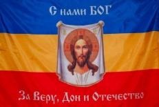 """Флаг """"Казачий Дон"""" """"За Веру, Дон, Отечество"""" фото"""