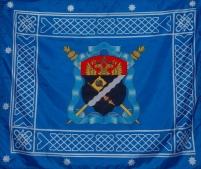 """Знамя """"Терского Казачьего Войска"""""""