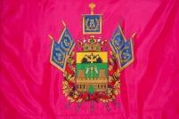"""Флаг """"Кубанское Казачье Войско"""""""