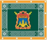 """Знамя """"Иркутское Казачье Войско"""""""