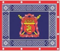 """Знамя """"Центральное Казачье Войско"""""""