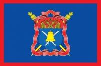"""Флаг """"Волжское Казачье Войско"""""""