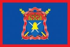 """Флаг """"Волжское Казачье Войско"""" фото"""