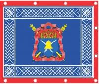 """Знамя """"Волжское Казачье Войско"""""""