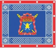 """Знамя """"Волжское Казачье Войско"""" фото"""