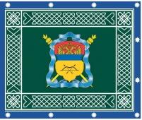 """Знамя """"Оренбургское Казачье Войско"""""""