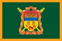 """Флаг """"Забайкальское Казачье Войско"""""""