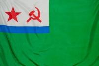 "Флаг ""Морчасть Погранвойск СССР"""