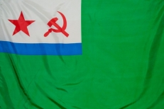 """Флаг """"Морчасть Погранвойск СССР"""" фото"""