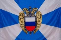 """Флаг """"Федеральная Служба Охраны"""" фото"""
