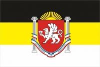 Флаг имперский с гербом Крыма