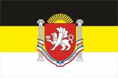 Флаг имперский с гербом Крыма фото