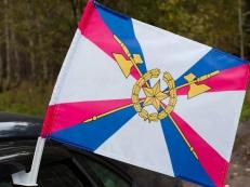 Флаг на машину с кронштейном Тыла ВС фото