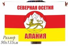 Флаг Северной Осетии с гербом фото