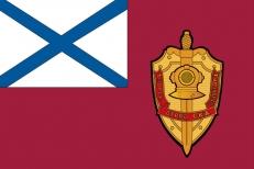 Флаг Внутренних Войск МВД 1 Морской отряд фото