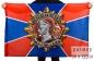 Флаг ФСБ 100 лет фото