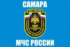 """Флаг """"1001-й спасательный центр МЧС"""" фото"""