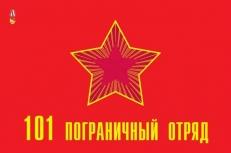 Флаг 101 Пограничный отряд фото