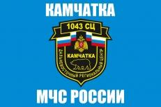 """Флаг """"1043-й спасательный центр МЧС"""" фото"""