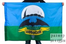 Флаг 14 бригада спецназа фото