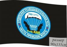 Флаг 162 Отдельная Разведывательная рота 7 гв. ВДД фото