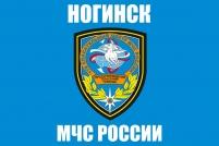"""Флаг """"179-й спасательный центр МЧС"""""""
