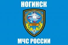 """Флаг """"179-й спасательный центр МЧС"""" фото"""