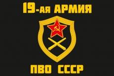 Флаг 19 армии ПВО СССР фото
