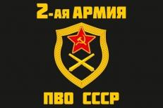 Флаг 2 армии ПВО СССР фото