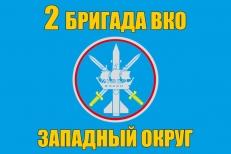 """Флаг """"2-я бригада воздушно-космической обороны"""" фото"""