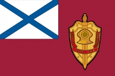 Флаг Внутренних Войск МВД 2 Морской Отряд фото