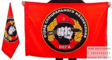 Двухсторонний флаг «20 отряд Спецназа ВВ Вега» фото