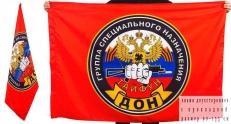 Двухсторонний флаг «21 отряд Спецназа ВВ Тайфун» фото